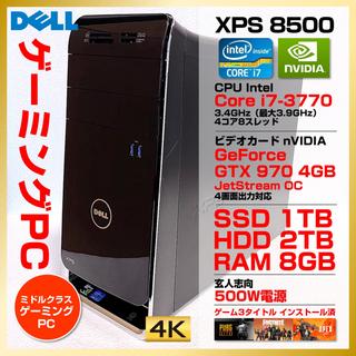 DELL - 値下げ中 ゲーミングPC DELL XPS8500 GTX970搭載