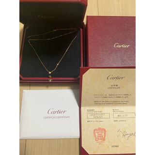 カルティエ(Cartier)のディアマン レジェ ネックレス(ネックレス)