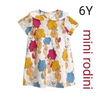 こどもビームス - ミニロディーニ 6Y タツノオトシゴ セーラー服