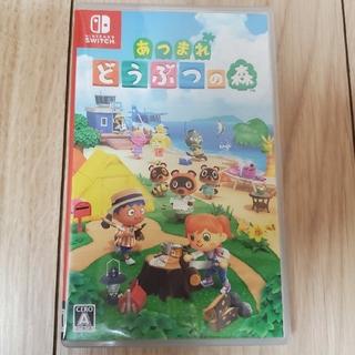 Nintendo Switch - あつまれ どうぶつの森 Switch用ソフト