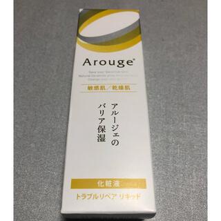 アルージェ(Arouge)のアルージェ トラブルリペアリキッド 化粧液(化粧水/ローション)