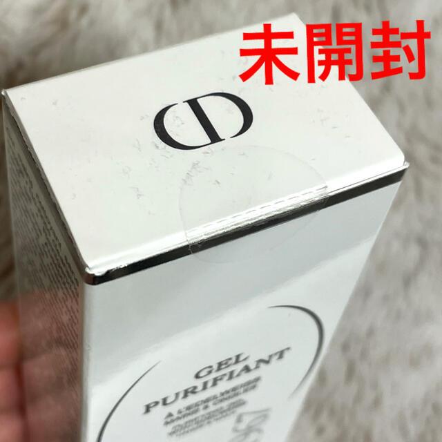 Dior(ディオール)の未開封 ディオール ピュアリングジェル 75ml コスメ/美容のスキンケア/基礎化粧品(化粧水/ローション)の商品写真