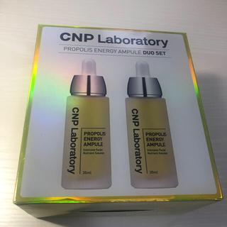 チャアンドパク(CNP)のCNP アンプル 35ml 2本 オイルインクリーム(美容液)