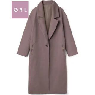 GRL - ウールタッチロングチェスターコート[rut148]モカ ブラウン グレイル 新品