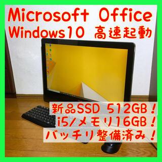 ASUS - デスクトップPC 本体 Windows10 オフィス付き Office SSD