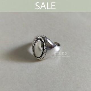 アメリヴィンテージ(Ameri VINTAGE)の【本日限定SALE】925 ovall ring ◆ ラスト1点(リング(指輪))