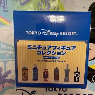 Disney - ミニチュアフィギュアコレクション ★ファストパス