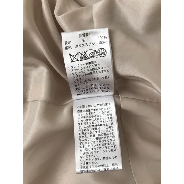 M-premier(エムプルミエ)のノーカラージャケット レディースのジャケット/アウター(ノーカラージャケット)の商品写真