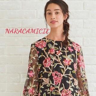 NARACAMICIE - 【新品タグ付】ナラカミーチェ★エンブロイダリー ノーカラーブラウス0