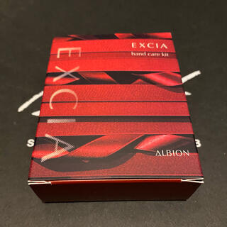 ALBION - アルビオン エクシア ハンドケアキット ハンドクリーム トップコート