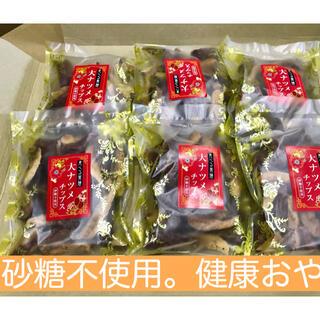ナツメチップスお得用(将来の健康の為に砂糖菓子より、無添加薬膳チップスを!)(フルーツ)
