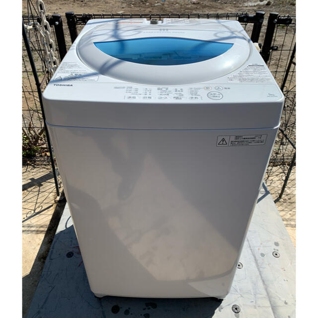 東芝(トウシバ)のTOSHIBA 2017年製 全自動洗濯機 風乾燥機能付 5キロ スマホ/家電/カメラの生活家電(洗濯機)の商品写真