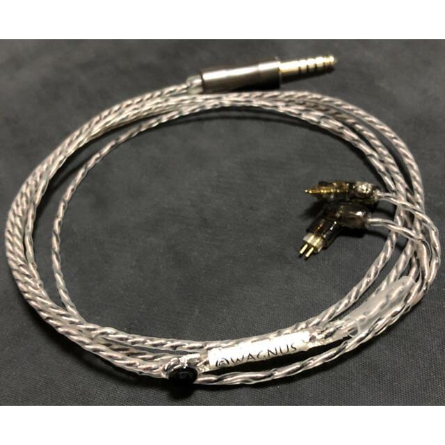 Wagnus Onyxeia Sheep 4.4mm 2pin スマホ/家電/カメラのオーディオ機器(ヘッドフォン/イヤフォン)の商品写真