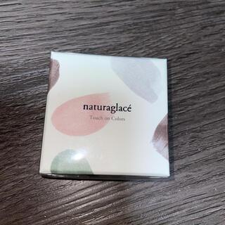 ナチュラグラッセ(naturaglace)のnaturaglace 02Cオレンジ(アイシャドウ)