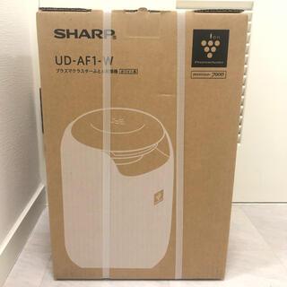 SHARP - 【新品】SHARP 布団乾燥機 UD-AF1-W