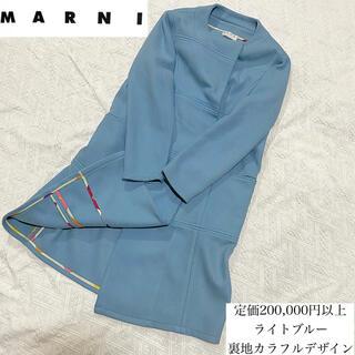 Marni - MARNI マルニ ノーカラー ロング コート 38 ライトブルー