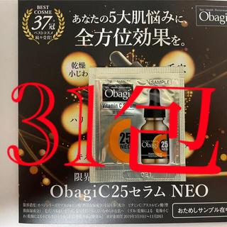 オバジ(Obagi)のObagi オバジ C25 31包(美容液)