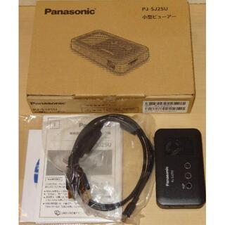 パナソニック(Panasonic)の◆ PC用ミニUSBプロジェクター PJ-SJ25U ◆(プロジェクター)