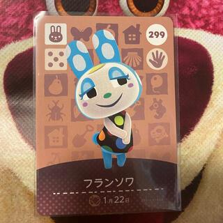 任天堂 - amiiboカード