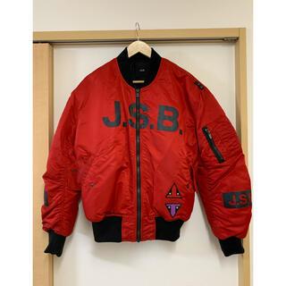 三代目 J Soul Brothers - J.S.B ボンバージャケット