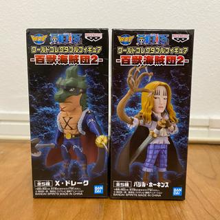 BANPRESTO - ワンピース 〜百獣海賊団2〜 ワールドコレクタブルフィギュア 2種セット 2