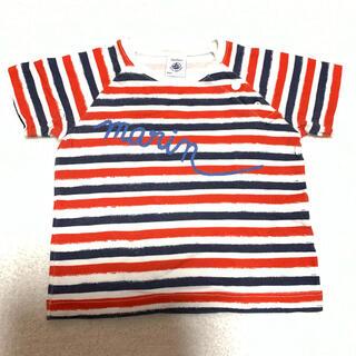 プチバトー(PETIT BATEAU)のプチバトー  半袖 Tシャツ 74 12m マリン トリコロール ボーダー (Tシャツ)