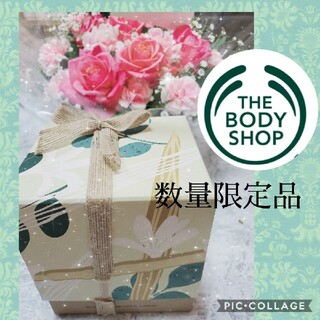 THE BODY SHOP - THE BODY SHOP 【数量限定品】モリンガ バス&ボディギフト  ❤