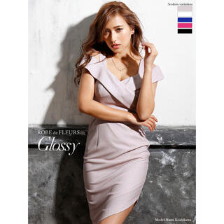 Andy - glossy ドレス