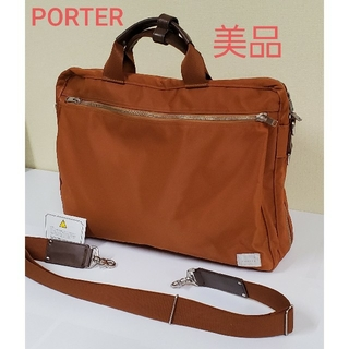 PORTER - PORTER 美品 ショルダーバッグ ハンドバッグ ブリーフケース ポーター