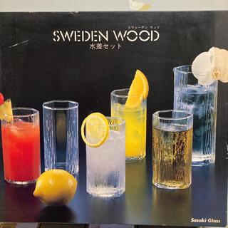 トウヨウササキガラス(東洋佐々木ガラス)の佐々木グラス スウェーデンウッド水差セット(グラス/カップ)