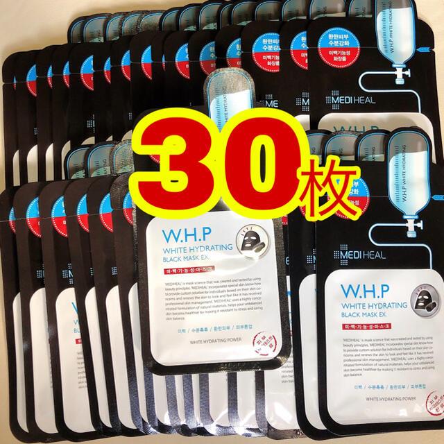 30枚WHPメディヒールmedihealメディヒル韓国コスメフェイスパック コスメ/美容のスキンケア/基礎化粧品(パック/フェイスマスク)の商品写真
