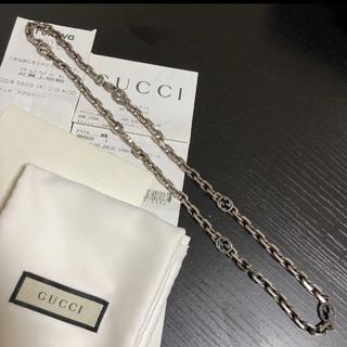 Gucci - GUCCI インターロッキングG シルバーネックレス レシート付属 自身購入