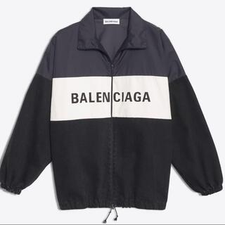 Balenciaga - BALENCIAGA バレンシアガ ロゴ オーバーサイズ トラックジャケット