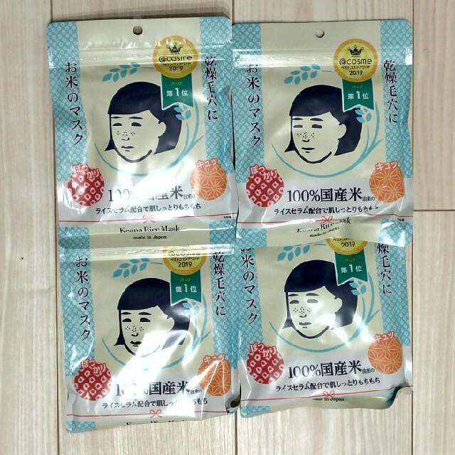 毛穴撫子 お米のマスク(10枚入)×4 コスメ/美容のスキンケア/基礎化粧品(パック/フェイスマスク)の商品写真