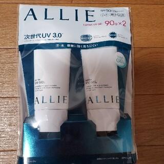 アリィー(ALLIE)のカネボウ ALLIE日焼け止め90g2個セット(日焼け止め/サンオイル)