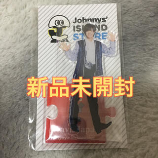 Johnny's - 【新品未開封】七五三掛龍也 アクスタ第一弾
