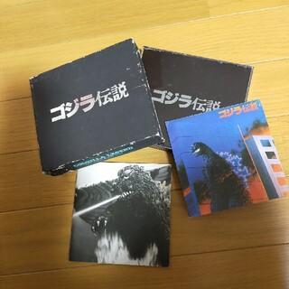 CD ゴジラ伝説 GODZILLA LEGEND(映画音楽)