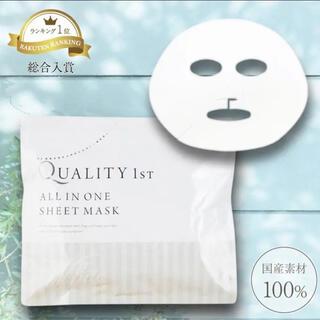 クオリティファースト(QUALITY FIRST)のクオリティファースト オールインワンシートマスク ホワイト 30枚×2セット(パック/フェイスマスク)