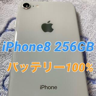 Apple - iPhone8 256GB シルバー バッテリー容量100%