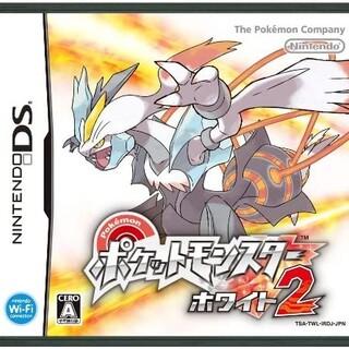 ホワイト2(携帯用ゲームソフト)