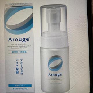 Arouge - アルージェモイスチャーフォーム100ml