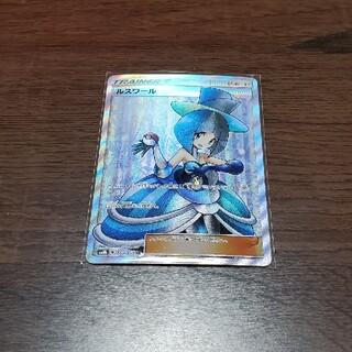 ポケモン(ポケモン)のルスワール SR(シングルカード)