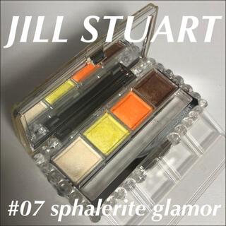 JILLSTUART - JLLL STUART ジルスチュアート  ジュエルクリスタルアイズ N  07