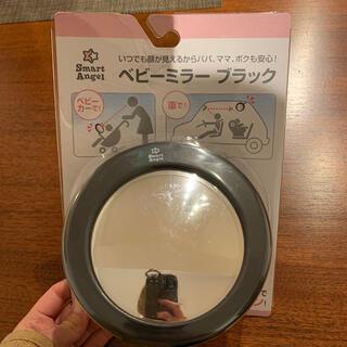 ニシマツヤ(西松屋)のダイキさま専用(ベビーカー用アクセサリー)