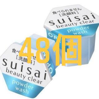 Kanebo - スイサイ suisai 酵素洗顔パウダー 48個 オバジ ファンケル