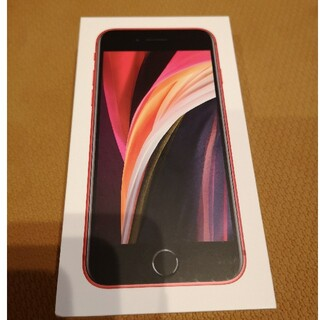 iPhone - iPhone SE 第2世代 128GB 国内SIMフリー版