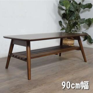 送料無料【新品】天然木 北欧調 折れ脚棚付 テーブル アウトレット(ローテーブル)