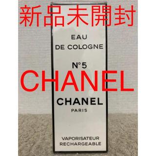 CHANEL - 【新品未開封】CHANEL no5 シャネル 5番 50ml