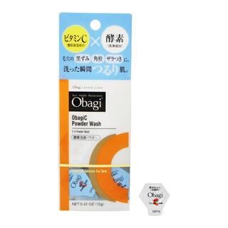 オバジ(Obagi)のObagi オバジ 酵素洗顔(洗顔料)
