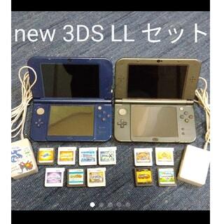 ニンテンドー3DS - Newニンテンドー3DSLL2台とソフトセット